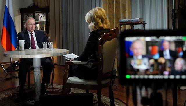 Кремль опубликовал интервью Путина телеканалу NBC