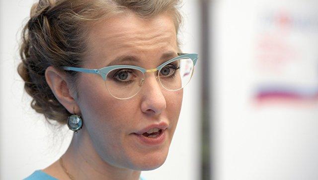Собчак призвала отменить статью УКРФобэкстремизме