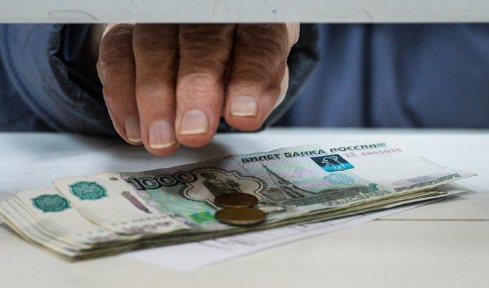 Бюджетники рассказали о резком увеличении зарплат перед выборами