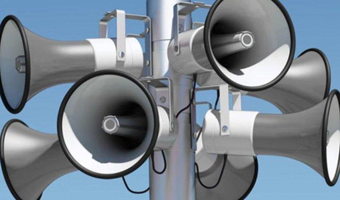 12 марта в Приангарье проверят системы экстренного оповещения населения