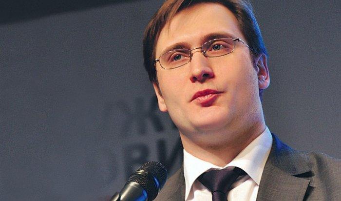 Иркутянин Олег Салагай стал замминистра здравоохранения РФ