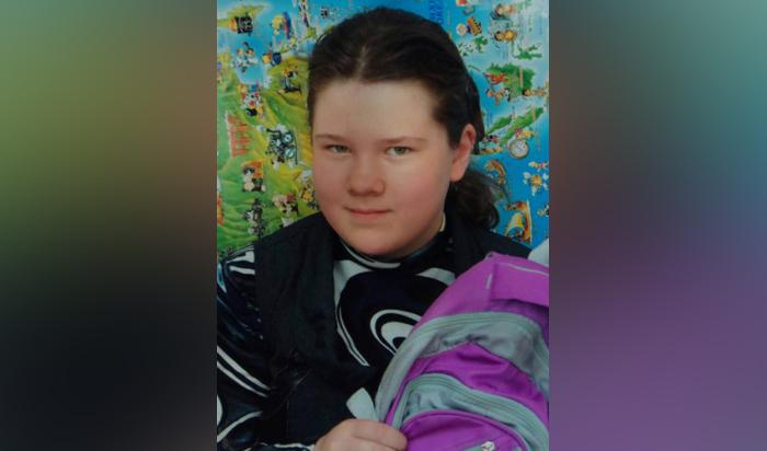 В Иркутске без вести пропала 17-летняя девушка