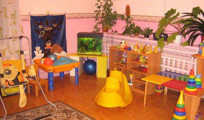 Иркутской области выделят из федерального бюджета более миллиарда рублей на создание  ясельных групп в детсадах