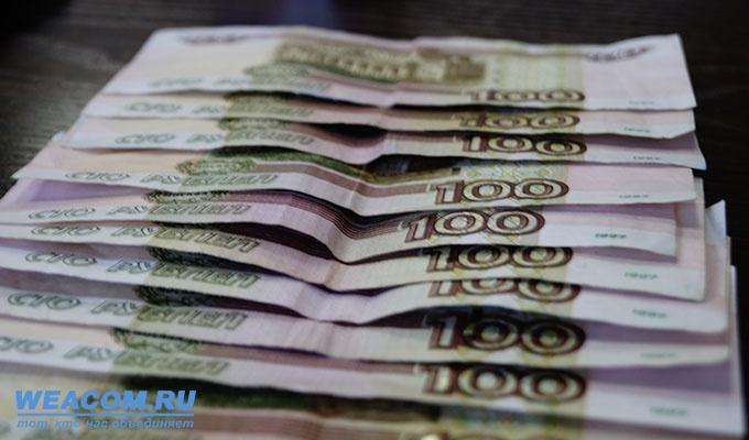 В Иркутской области почти 90 тысяч жителей получили выплаты ко Дню Победы