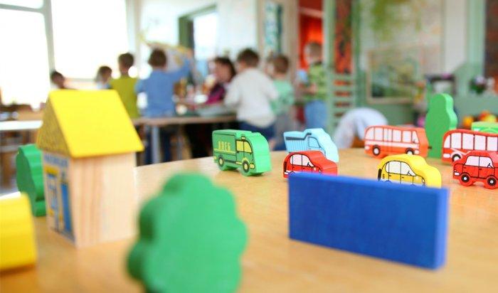 В Иркутске весной 2018 года начнется строительство детского сада в Ленинском округе