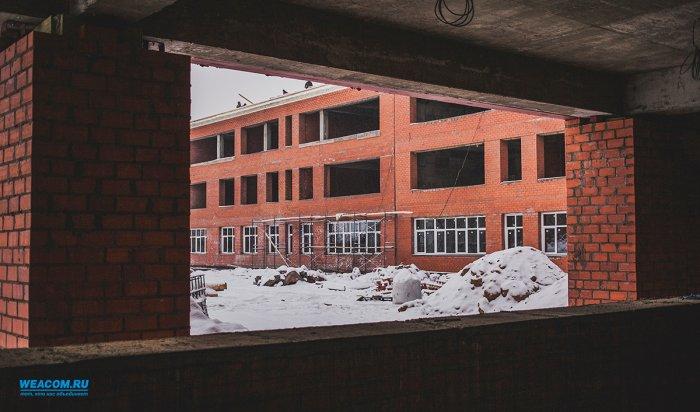 В микрорайоне Лесном Иркутска в этом году начнут строить школу