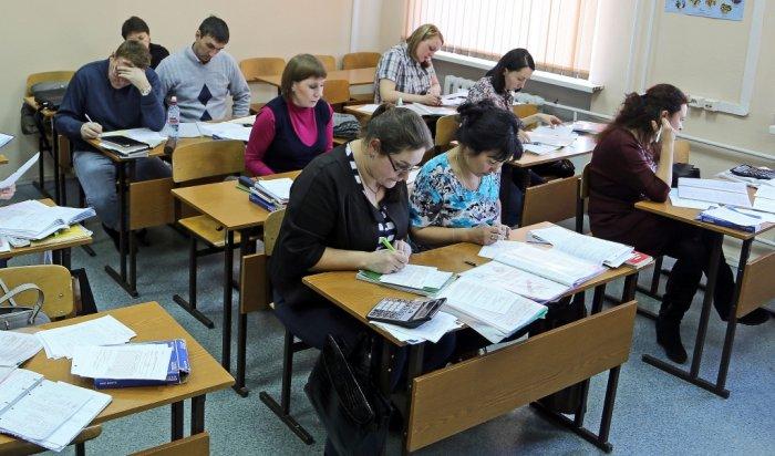 Министерство труда Иркутской области утвердило перечень самых приоритетных профессий
