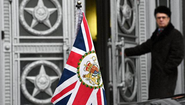 Россия намерена выслать британских дипломатов