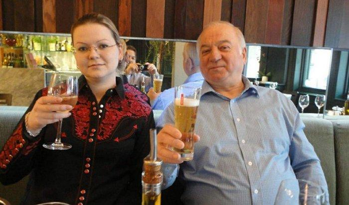 СМИ: Сергей Скрипаль иего дочь могли быть отравлены ядом, находившимся вихбагаже
