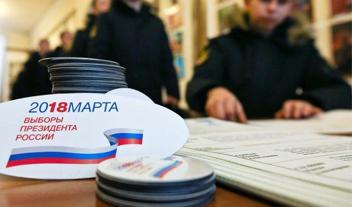 В Иркутской области явка избирателей на 12:00 составляет 20,55%