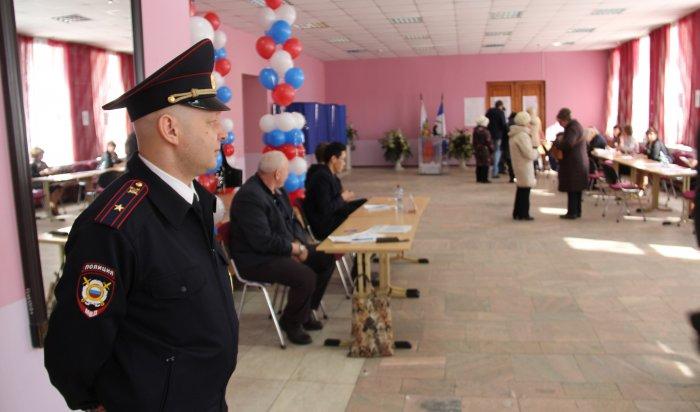 В Иркутской области на выборах президента к 18:00 проголосовали 50,19% избирателей