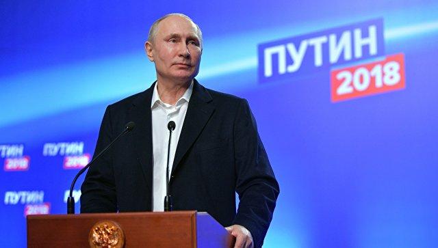 «России нужен прорыв»: Путин опобеде навыборах исвоих планах
