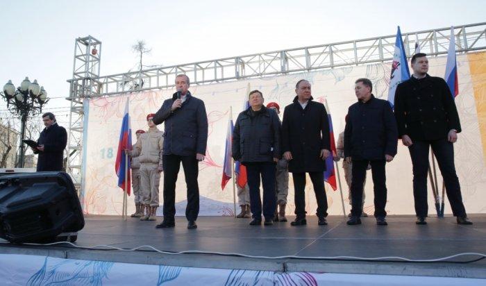 В Иркутской области отметили годовщину присоединения Крыма к России