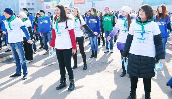 В Иркутске пройдет танцевальный флешмоб «Голубая лента»