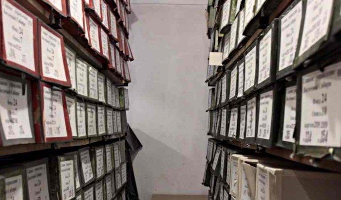 В Иркутской области рассекретили 7,5 тысячи советских документов