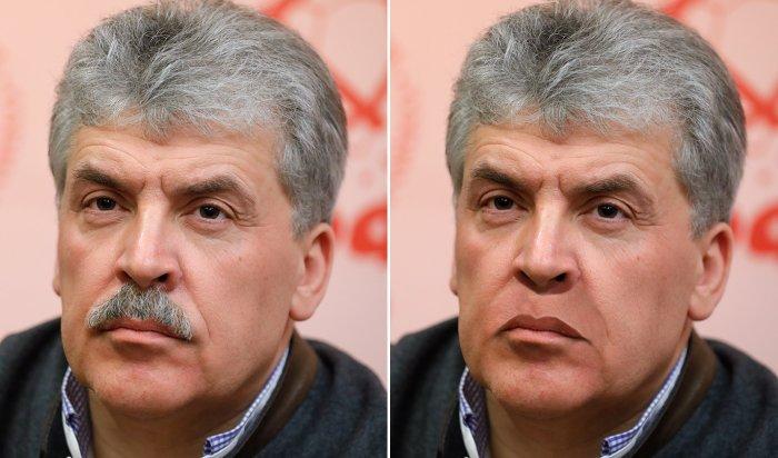 Павел Грудинин рассказал, почему не готов сбрить усы