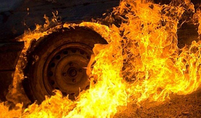 В Иркутске сгорел автомобиль на улице Байкальской