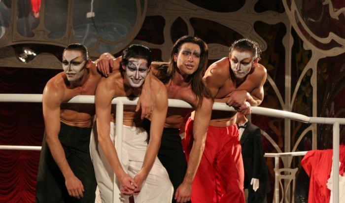 Самый знаменитый спектакль Романа Виктюка  «Служанки» впервые покажут в Иркутске
