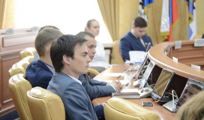 24 марта в Иркутске состоятся выборы депутатов Молодежной думы