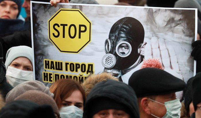 В подмосковном Волоколамске 57 детей отравились свалочным газом