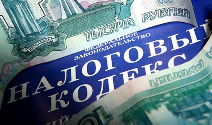 В России подоходный налог может вырасти до 15%