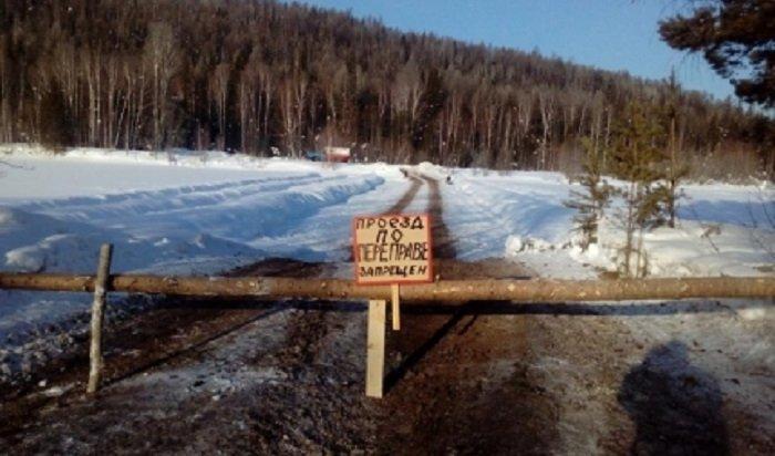 В Казачинско-Ленском районе на реке Киренге закрыли ледовую переправу