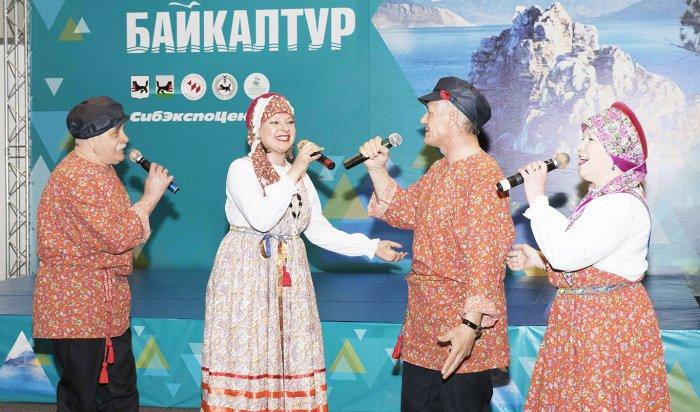В Иркутске с28по31марта пройдет международная туристская выставка «Байкалтур»