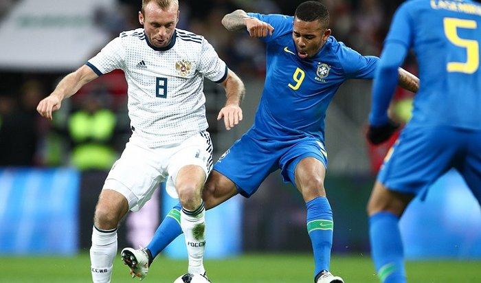 Сборная России пофутболу проиграла Бразилии сосчетом 0:3