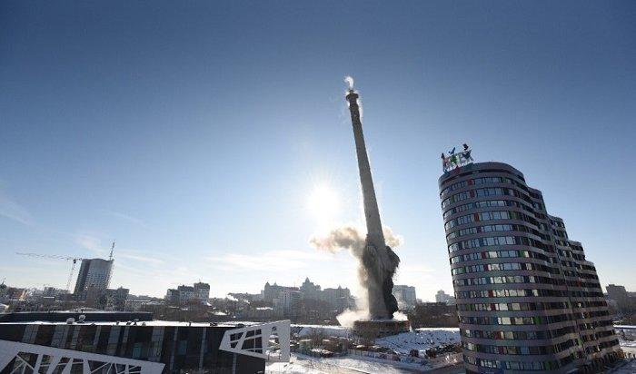 ВЕкатеринбурге взорвали недостроенную 220-метровую телебашню (Видео)