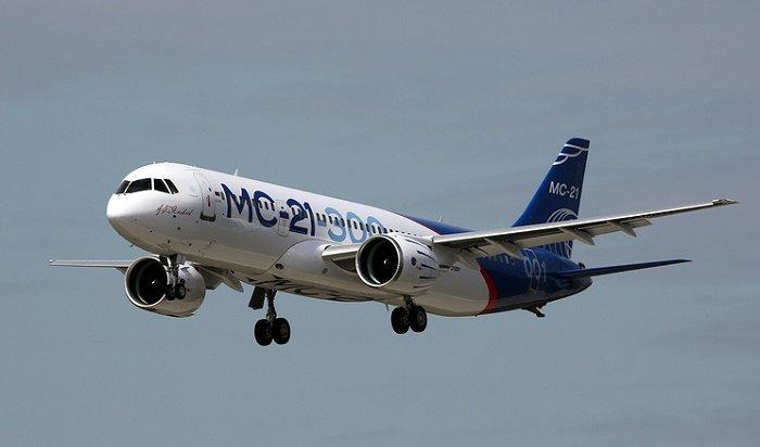 ВИркутске наавиазаводе построили второй самолет МС-21