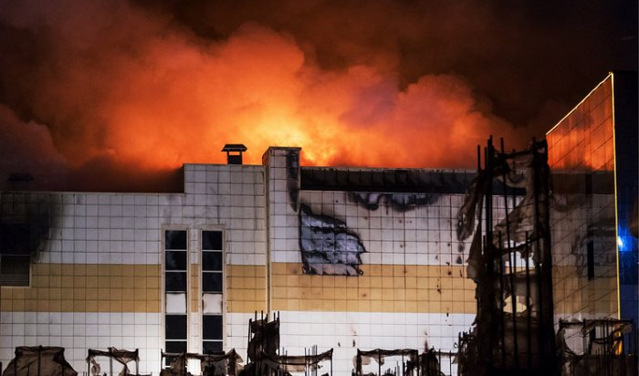 64 человека пропали без вести после пожара в Кемерове