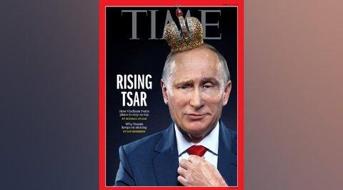 «Восходящий царь»: Журнал Time опубликовал фото Путина вкороне