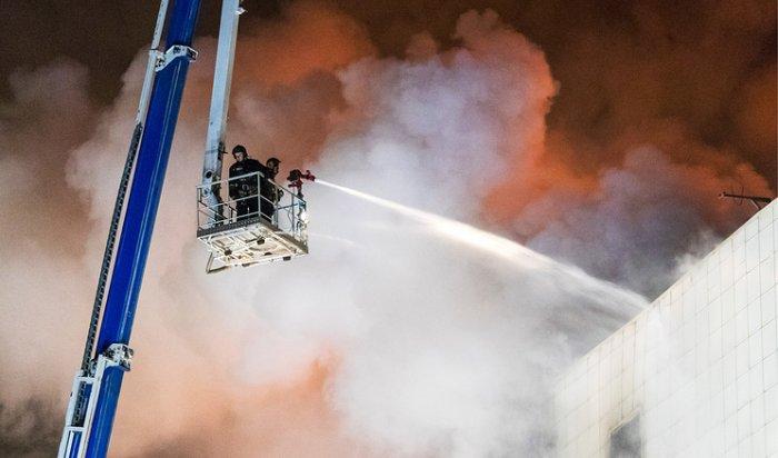 Озвучены несколько версий пожара в ТЦ в Кемерове