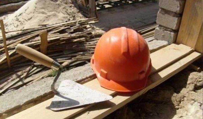 В Красноярске на стройке погиб рабочий