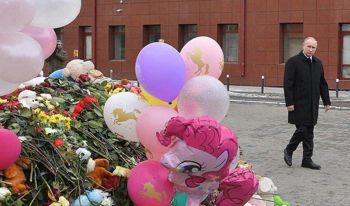 «Халатность иразгильдяйство»: Путин назвал причины трагедии вКемерово