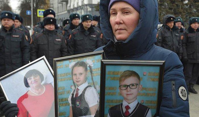 В Кемерово жители устроили митинг и потребовали отставки властей