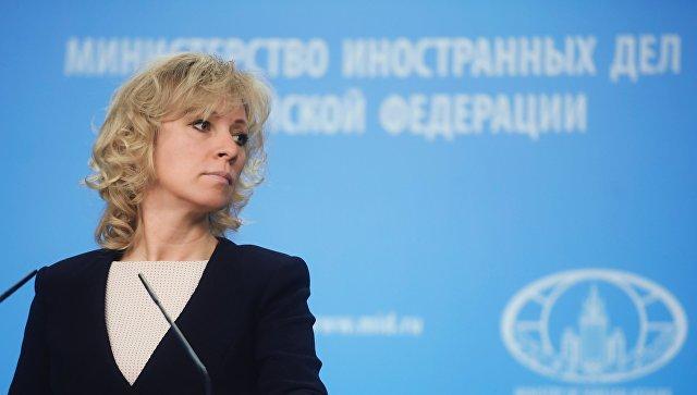 Россия ответит странам, выславшим ее дипломатов