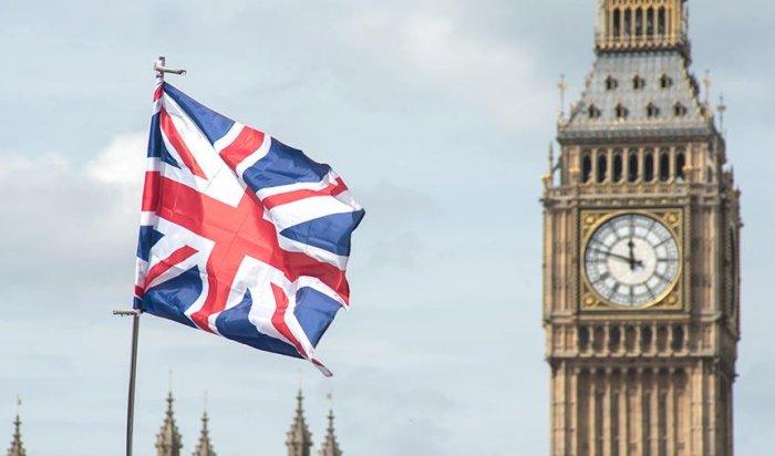 Великобритания арестует «сомнительное» российское имущество