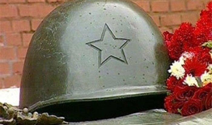 ВИркутске ищут родственников погибшего в1943году участника Великой Отечественной войны