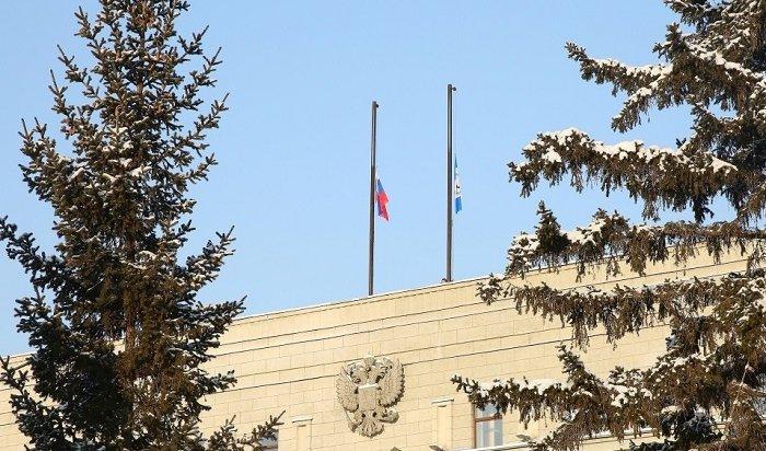 ВИркутской области открыли счет для помощи пострадавшим напожаре вТЦ«Зимняя вишня»