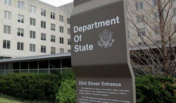 Госдепартамент США назвал Россию «чудовищем из морских глубин»