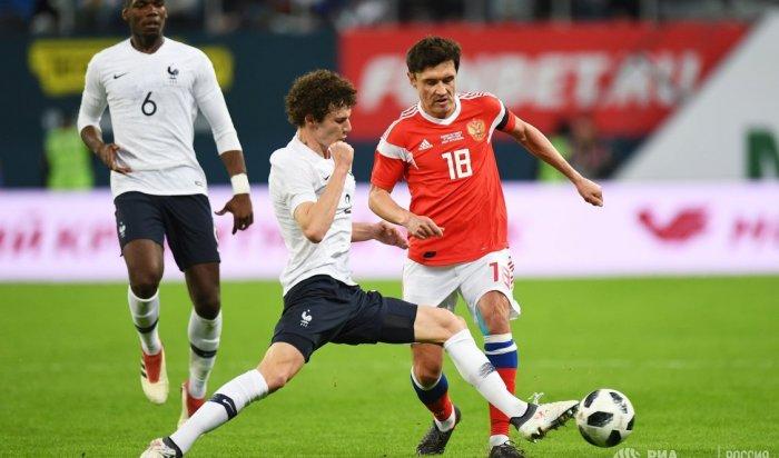Сборная России проиграла команде Франции в контрольном матче