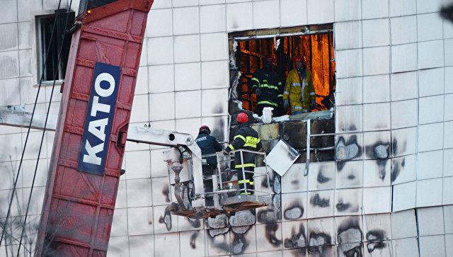 Все пропавшие без вести во время пожара в Кемерово найдены