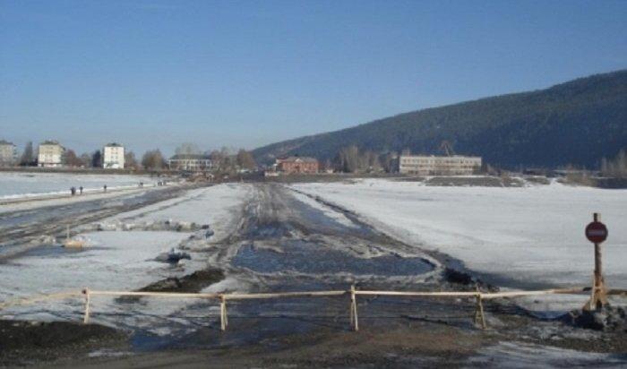 ВИркутской области закрыли 11ледовых переправ 27марта