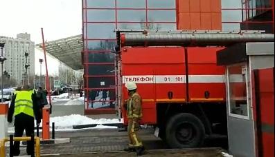 В Москве зафиксировано задымление в торговом центре «Свиблово»