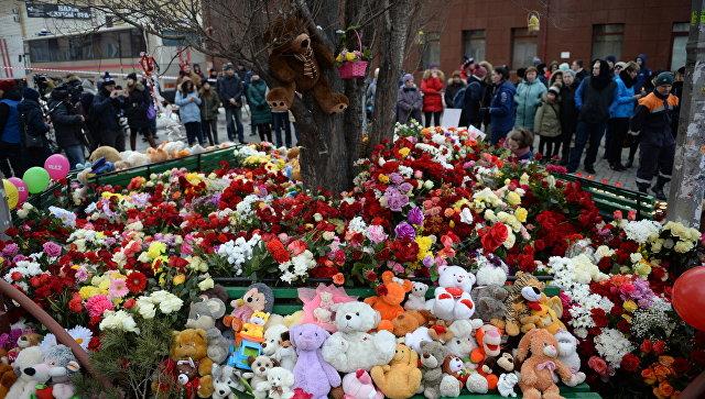 28 марта объявлено общероссийским днем траура