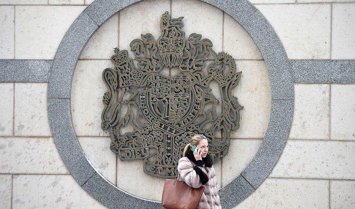 Презентация британского посольства по «делу Скрипаля» попала в Сеть