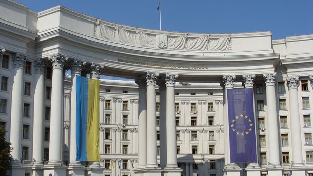 В МИД Украины предложили заключить договор о дружбе с Россией