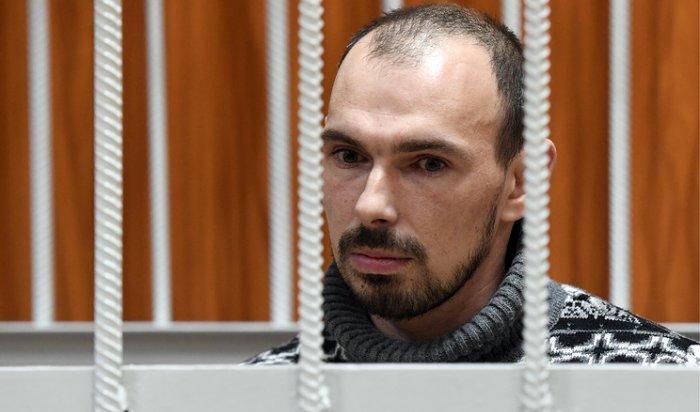 Задержан повар-кондитер, монтировавший пожарную систему вТЦ«Зимняя вишня»