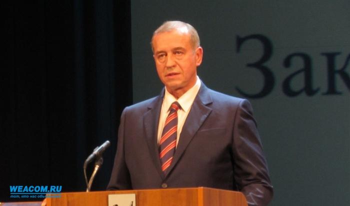 Губернатор Приангарья выступит спосланием кЗаконодательному собранию 19апреля